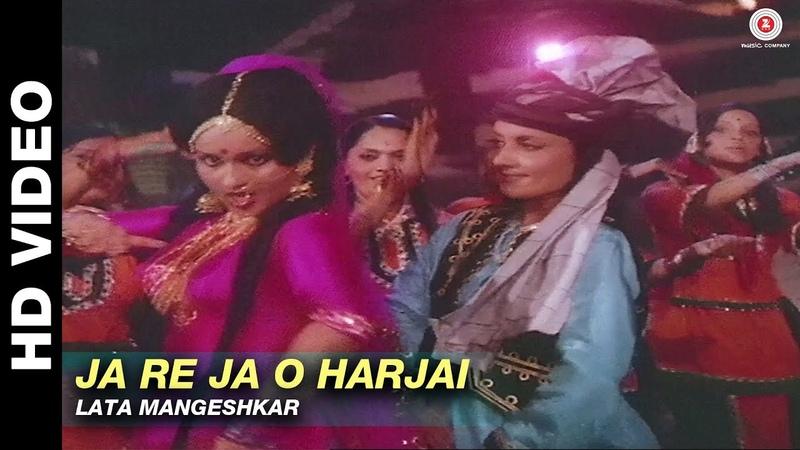 Ja Re Ja O Harjai Kalicharan Lata Mangeshkar Shatrughan Sinha Reena Roy