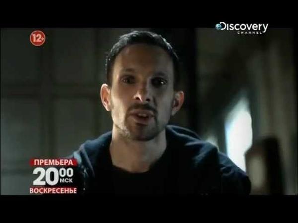 Discovery Channel Динамо Невероятный иллюзионист 02