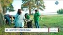 Тюменцы очистили берег Андреевского озера