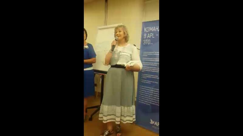Руководитель РЦО в г.Уфа Людмила Туманова на семинаре в г.Самара.22.07.19.