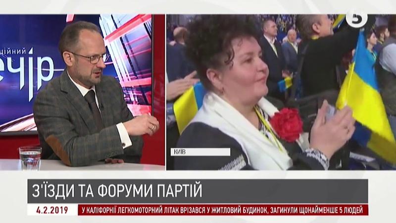 Хто і як розділив виборців співпраця з РФ під час війни Роман Безсмертний Інфовечір