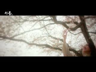 MV | 190711 | Kim Dong Han()  ' OST ' -   vk ver.