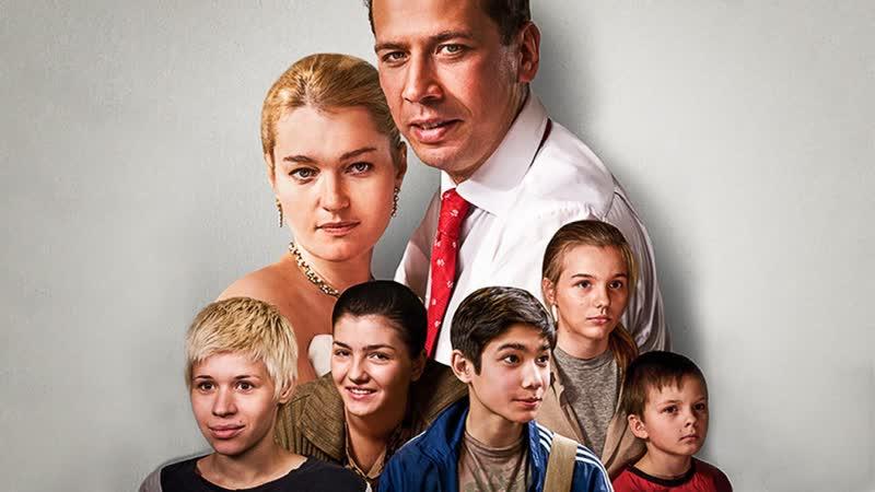 СЕМЕЙНЫЙ ДОМ 2010 8 серия