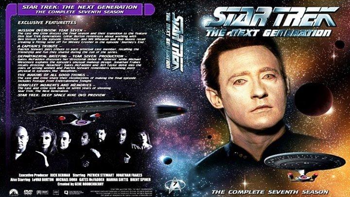 Звёздный путь Следующее поколение 169 Маски 1994 фантастика боевик приключения