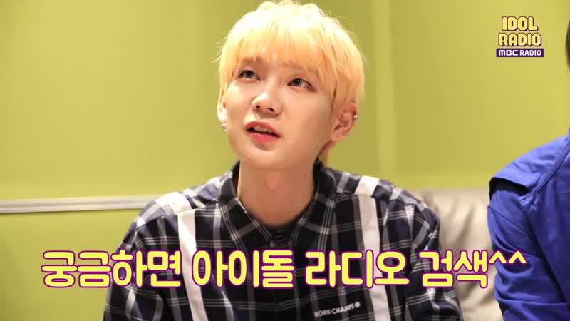 JBJ95 на Idol Radio | ep.188 Behind | 28.06.19