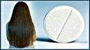 ОДНА таблетка в шампунь РЕШИТ проблему жирных волос