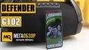 Defender G102 обзор портативной колонки