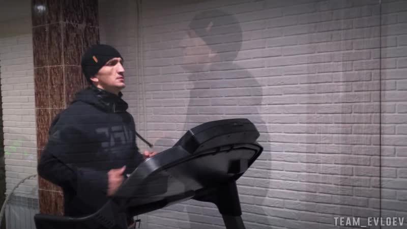 Селем Евлоев гоняет вес к предстоящему бою против Важи Циптаури