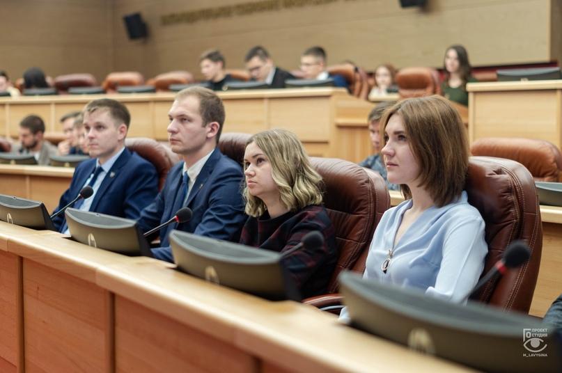 Третье заседание Молодежного парламента при Законодательном Собрании Иркутской области, изображение №1
