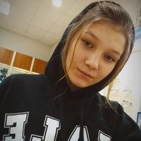 Катя Басова