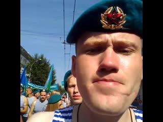 #ВДВ #армия #солдаты #дембель