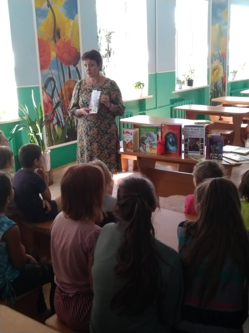 отдел обслуживания учащихся 5-9 классов, Донецкая республиканская библиотека для детей, лето с библиотекой