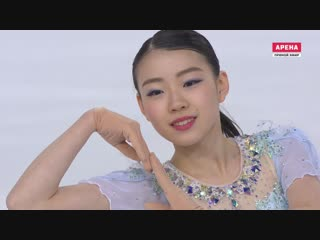 Internationaux de france 2018. ladies - sp.  rika kihira