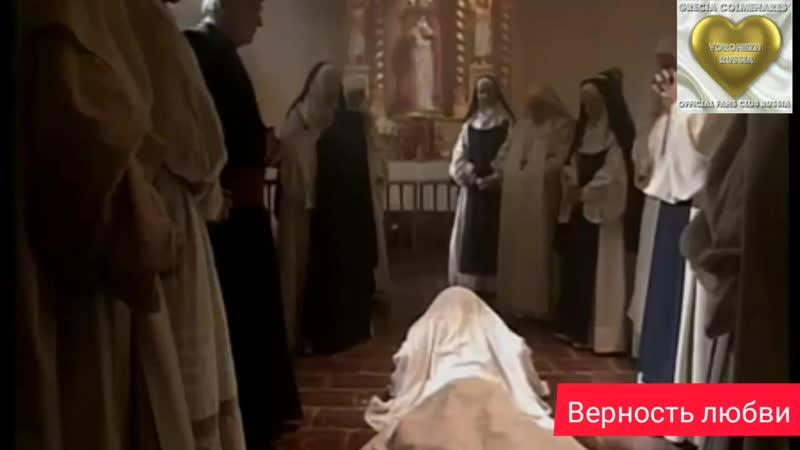 Amor Sagrado Гресия Кольменарес