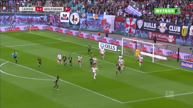 Чемпионат Германии 2019-20. 8 тур. Обзор тура