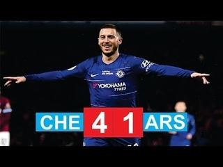 Chelsea vs Arsenal 4 1 ¦ All Goals & Highlights Europa League final 2019 Maç Özeti UEFA Final