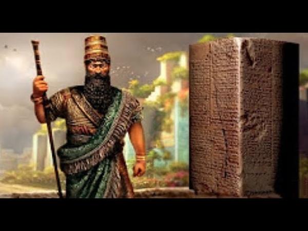 Lebten Die Herrscher Vor Der Sintflut Wirklich Länger??