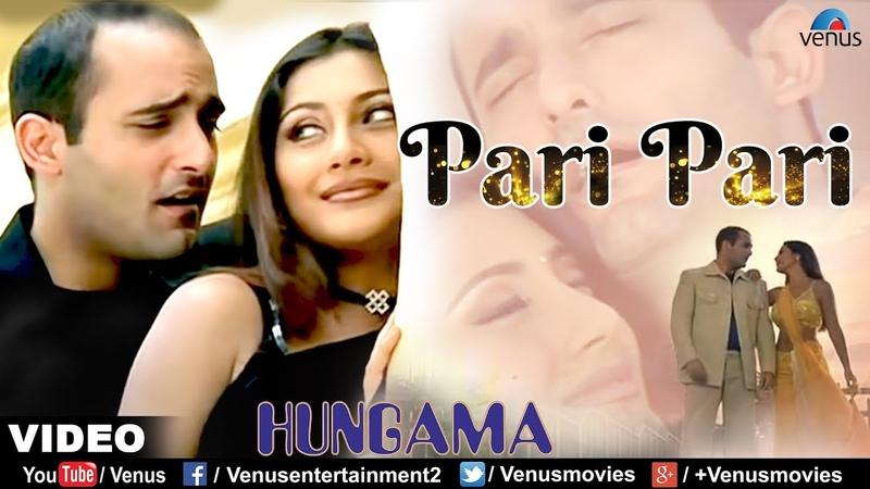 Pari Pari HD VIDEO Akshaye Khanna Rimi Sen Hungama Best Bollywood Romantic Song