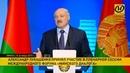 Лукашенко Зеленского пробуют придавить в Украине Европа безмолвствует только камни в него бросают
