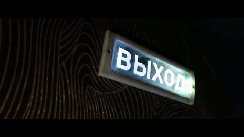 Кальянная RELAX Балашов 😉👌👍