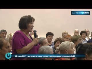 О ситуации с дворниками в Дзержинске