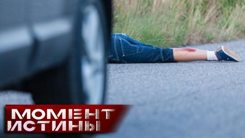 «2 трупа – дела нет»: Как племянник чиновника избегал ответственности за убийство?
