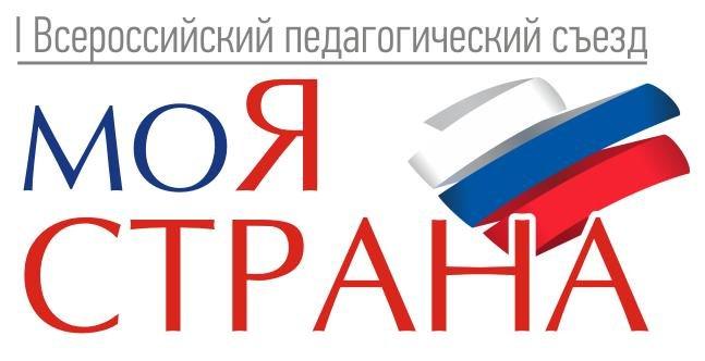 DVtYWGSRbPw - Беловский детский садик вошел в список 500 лучших образовательных организаций