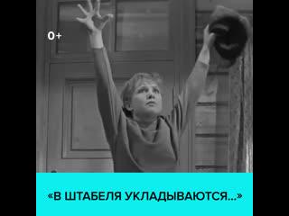 Надежда румянцева в фильме «девчата» — москва 24