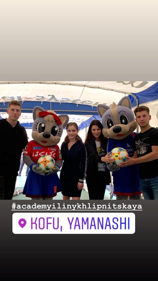 Академия чемпионов Ильиных-Липницкая - Страница 28 1cs5cG6972M