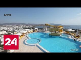 В Турции умерла 12-летняя россиянка, впавшая в кому после ЧП в бассейне