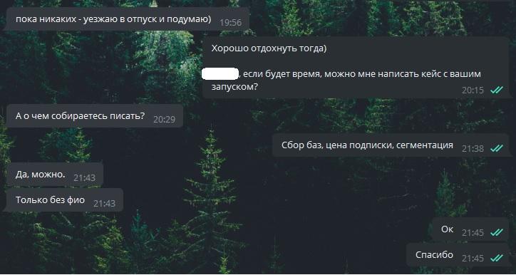 10 способов собрать 2600 риелторов на марафон по 36 рублей / человека, изображение №2