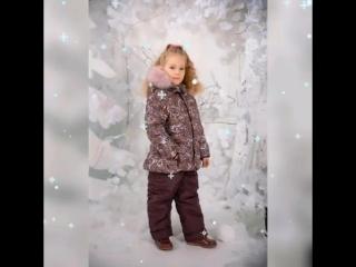 Зимняя коллекция одежды салона КУБИКИds