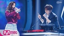 ENG sub The Call 듣자마자 소름 신승훈x에일리 'Fly Away' 5 12 음원공개 180511 EP 2