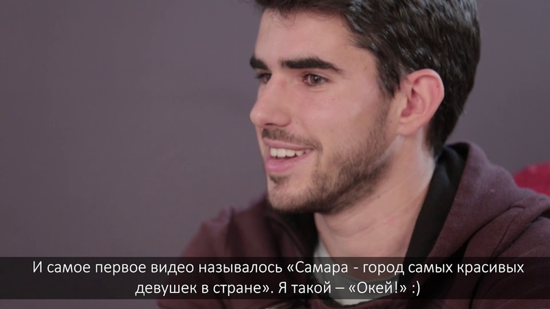Французские студенты о Самарском университете в проекте Un semestre en Russie