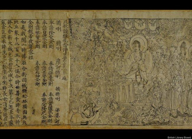 ❓А вы знаете, что первая напечатанная книга принадлежит корейцам? Да-да, первая книга - Типография Седьмой Легион