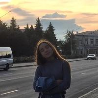 Арина Ружицкая