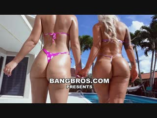 Brandi bae, rharri rhound - huge ass 3somes make me squirt
