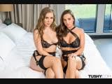 Abigail Mac, Lena Paul PornMir, ПОРНО ВК, new Porn vk, HD 1080, Anal, Threesome, FFM, 69, Doggystyle, Big Tits, Big Ass