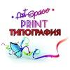 ArtSpace Print - полиграфия, реклама, сувениры