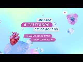 Я стесняюсь своего тела - Кастинг в Москве