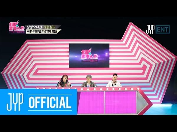 15 (박지민, 백예린) _ Somebody M/V Teaser