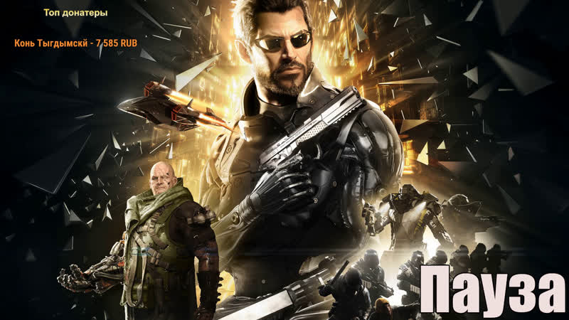 Бью платину в Deus Ex: Mankind Divided | Часть 12