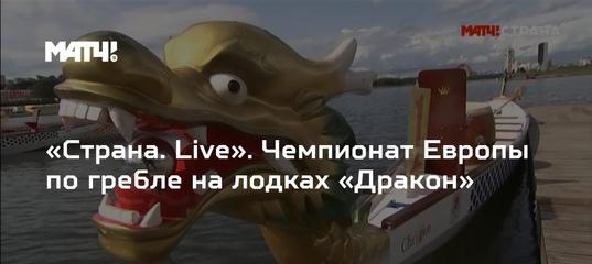 Покровский дракон вконтакте вконтакте сокращенные ссылки
