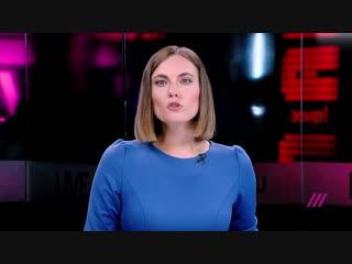 Не пользуйтесь российскими соцсетями. История 23-летней Марии Мотузной, которой грозит 6 лет тюрьм