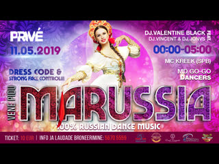 11.05 marussia (russian party)