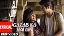 Gazab Ka Hai Din With Lyrics DIL JUUNGLEE Tanishk B Jubin N Prakriti K Taapsee Pannu Saqib S