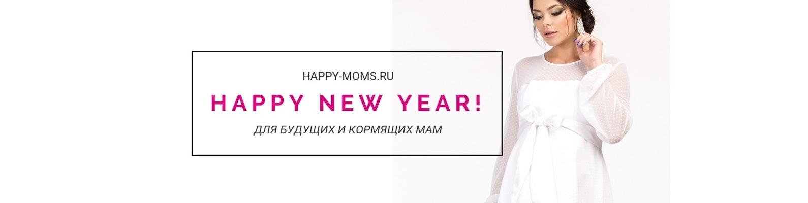 637b39e02fb9 Для беременных и кормящих мам - Happy Moms   ВКонтакте