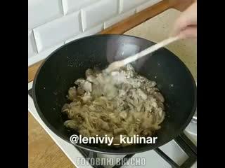 Лучший способ приготовить куриные сердечки!