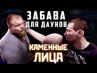 Подборка всех нокаутов russia vs usa | реакция на пощечины и разоблачение | best slap knockouts