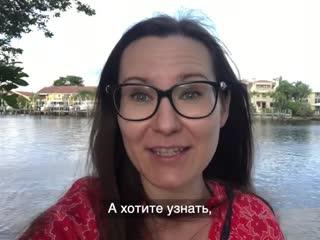 Как заговорить на английском за 2 месяца